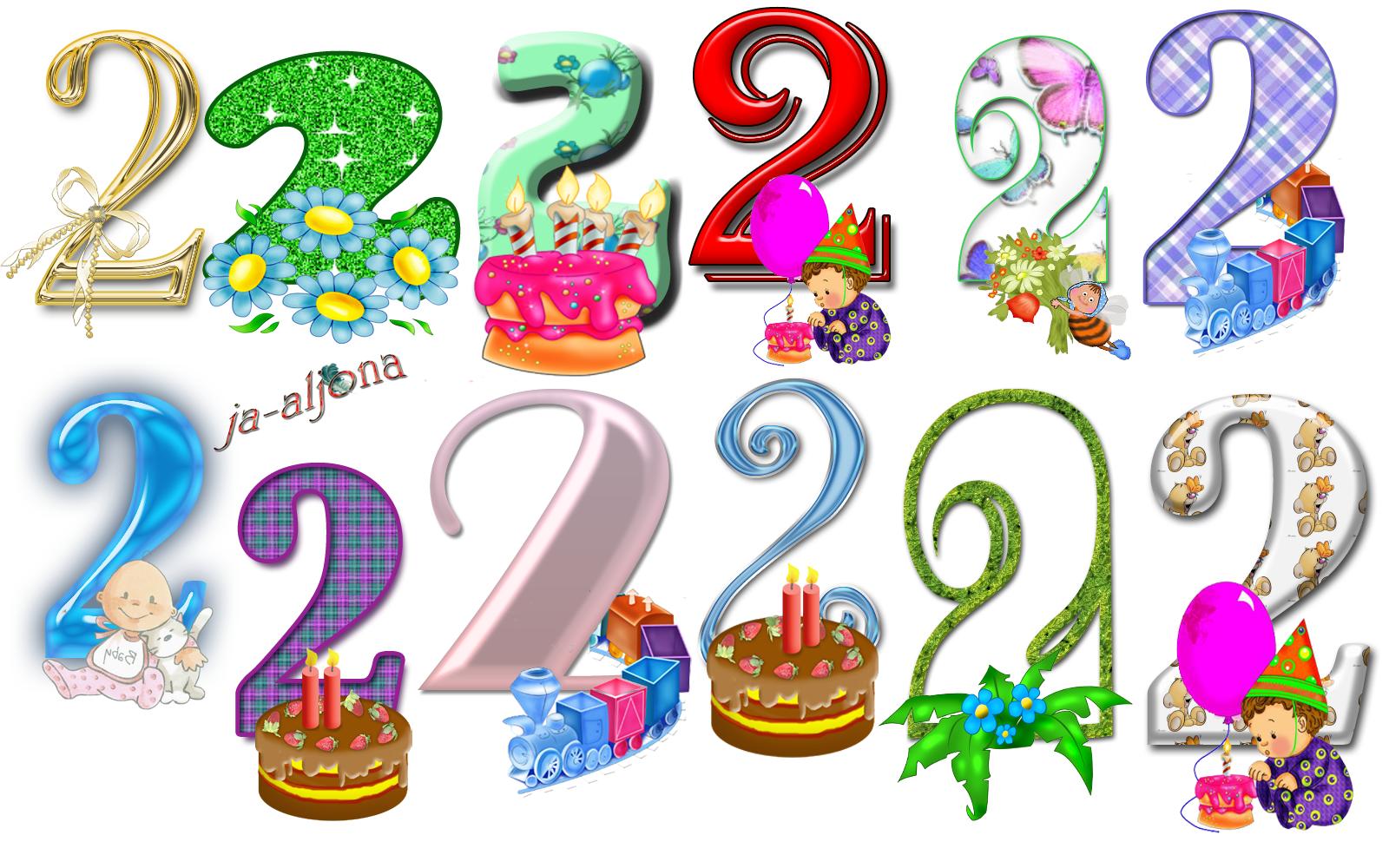 Открытки с днем рождения с цифрой 87